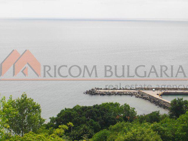 - 1 - Ricom Bulgaria